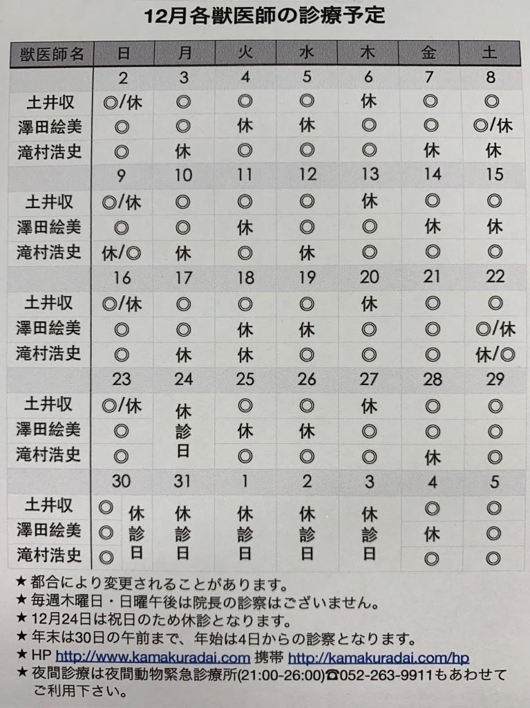 7D6A7E46-FA41-4D00-B0D7-B2D19CC18EF7