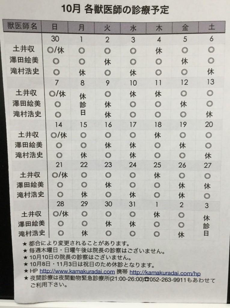 DF903B36-A9E4-4DE1-8DC1-DCD0904363C5